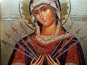 Les Sept Douleurs de la Bienheureuse Vierge Marie
